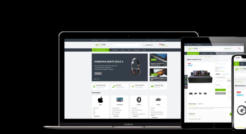 UltraStore — адаптивный универсальный шаблон 1.6.0