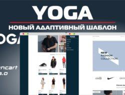 YOGA — Современный адаптивный шаблон v.2.0.13