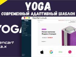 YOGA — Современный адаптивный шаблон v.2.0.17