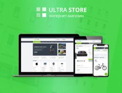 UltraStore адаптивный универсальный шаблон 2.0 VIP Key