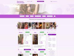 Шаблон досуга движок готового сайта интим услуг MODx
