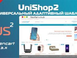 UniShop2 универсальный адаптивный шаблон v1.7.3.2 Null