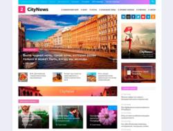 CityNews 2 [Goodwinpress] v1.1.1 null