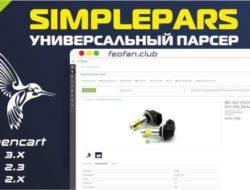 SimplePars Универсальный парсер для ИМ v4.1.1_stable Null VIP