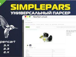 SimplePars Универсальный парсер для ИМ v4.0-15_beta Null VIP