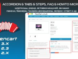 Accordion & Tabs & Steps, Faq & HowTo Microdata, шорткоды, popup Key