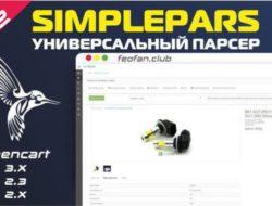 SimplePars Универсальный парсер для ИМ v4.2.2_beta Null VIP