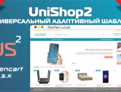 UniShop2 универсальный адаптивный шаблон v.1.9.1.0_beta VIP