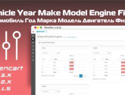 Vehicle Year Make Model Engine Filter — Автомобиль Год Марка Модель Двигатель Фильтр