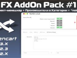 FX AddOn Pack #1 = Редирект-менеджер + Производители в Категории + <noindex>