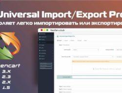 Universal Import/Export Pro v3.6.1 VIP