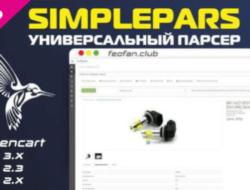 SimplePars Универсальный парсер для ИМ v4.2.6_beta Null VIP