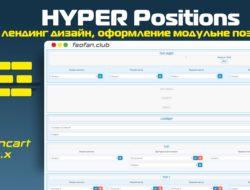 +70 позиций модулей \ HYPER Positions — oc3x