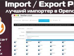 Import / Export Pro v.9.2.8 DevmanExtensions.com KEY