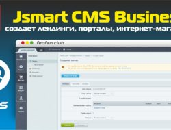 JSmart CMS Business v.2.1.1.6