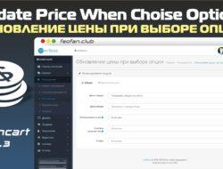 Обновление цены при выборе опции — Update Price When Choise Options