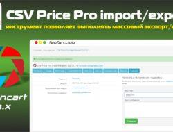 CSV Price Pro import/export v5.0.12.1 Opencart 3 Key VIP