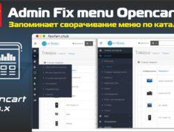 Admin Fix menu Opencart 3