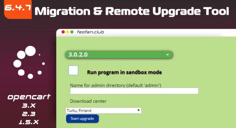 Opencart Migration & Remote Upgrade Tool v.6.4.7
