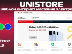 Шаблон интернет магазина электроники Unistore 1.0