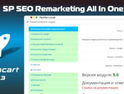 SP SEO Remarketing All In One Pro v.5.0 VIP