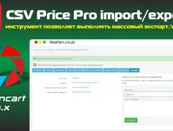 CSV Price Pro import/export v5.0.12.2 Opencart 3 Key VIP