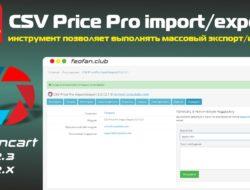 CSV Price Pro import/export 4.3.3.2 Opencart 2.x Key VIP